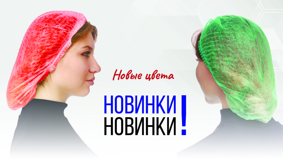 "site шапки - New in the range of hats ""Charlotte"""